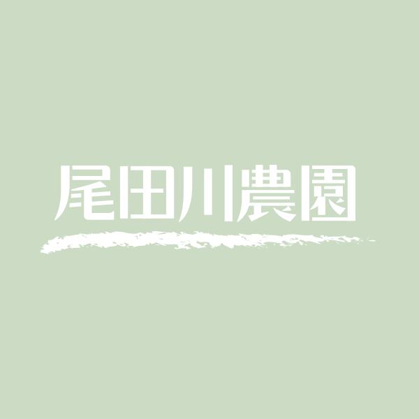 お徳用 彩穀ミックス